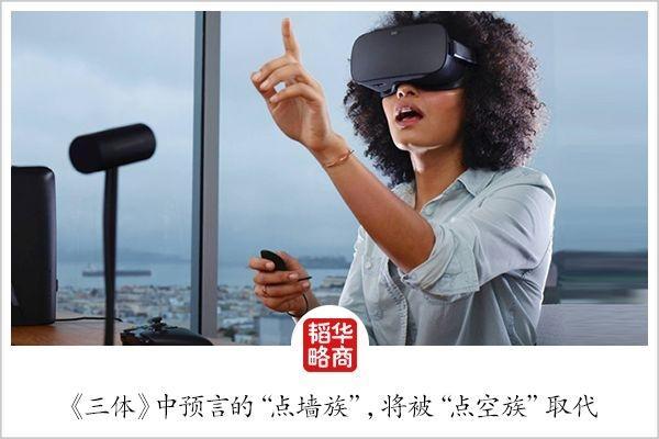 这场科技大革命中,中国还要继续被美国卡脖子?