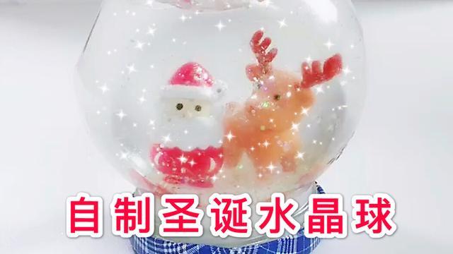 美人鱼手工水晶球