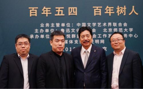优胜教育董事长陈昊 精明的儒商-中国加盟网