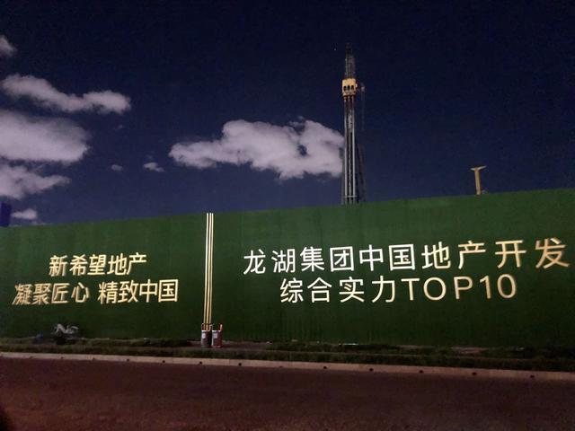 """龙湖双塔项目高调牵手""""新搭档"""",住宅部分或将由新希望主导开发"""