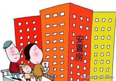 旧城改造房与拆迁安置房能否过户?手续如何办理?存在哪些风险