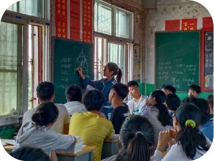 教师礼仪培训心得体会