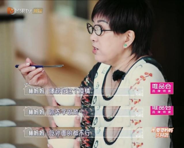 《婆婆和妈妈》婆媳相处学问大,林志颖妈妈:现在的婆婆话不能多