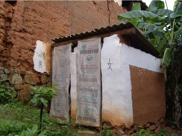 农村厕所改造设计图