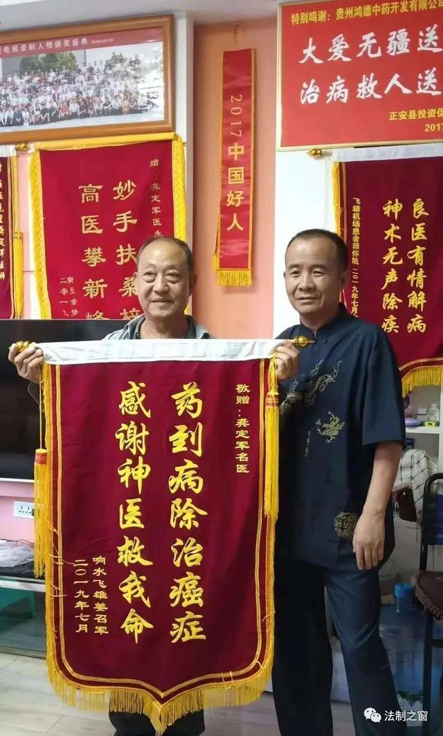 癌症克星龚定军:将爱心洒向青海藏族同胞