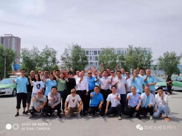 邯郸广播电台主持人文江是邯郸那的人?