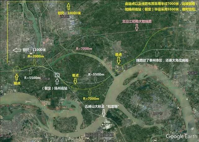 北沿江高铁泰州至上海方案已定 开工近在眼前