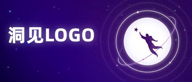 从全球知名大牌升级LOGO中,发现的设计趋势
