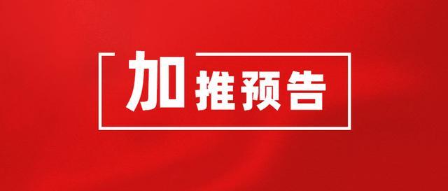 华润杭州万象城项目都市综合体介绍ppt下载_爱问共享资料