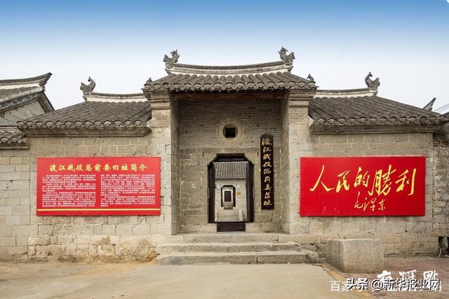 淮海战役总部名单