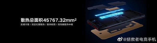 联想电竞手机拯救者发布,骁龙865 Plus首发+90W超级闪充真香