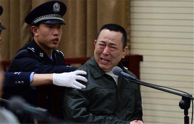 刘汉被执行死刑现场