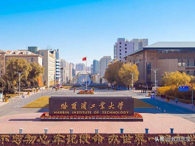 黑龙江大学学生证照片