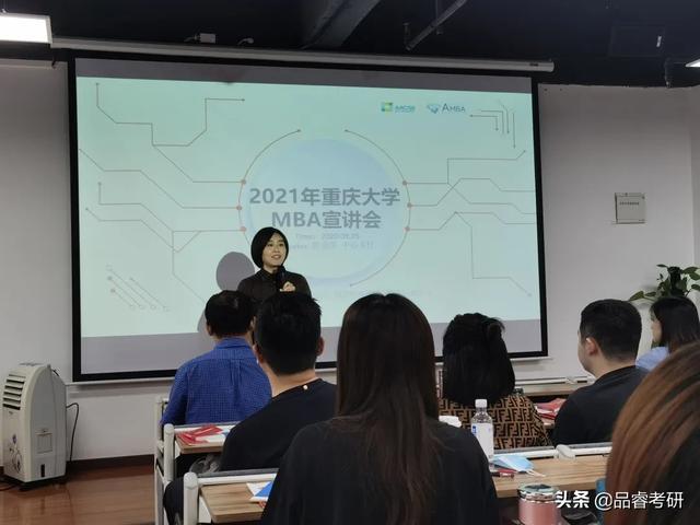 经管学院2020-2021学年第二学期开学工作顺... - 重庆大学新闻网