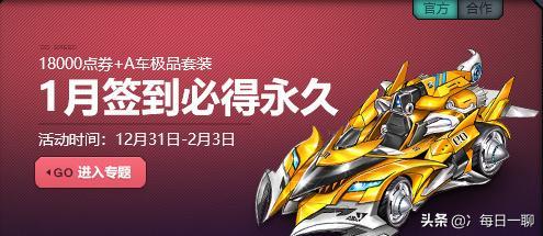 QQ飞车心情日记生气背景怎么得 蓝梦之晶最后一... -8090网页游戏