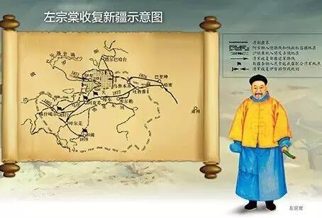 谁,是左宗棠收复新疆的最大功臣?!
