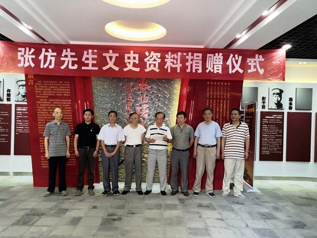 张仿编剧《六集电视剧王步文》影像资料捐赠仪式在安庆隆重举行
