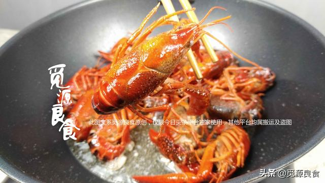蒜蓉蒸小龙虾怎么做?