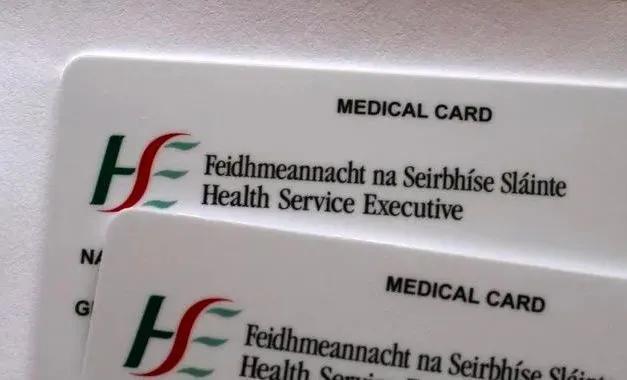 新移民必看 | 在爱尔兰生病怎么办?给你最全的看病指南