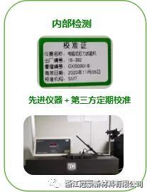 """践行央企社会责任,构建""""4R""""绿色发展战略"""