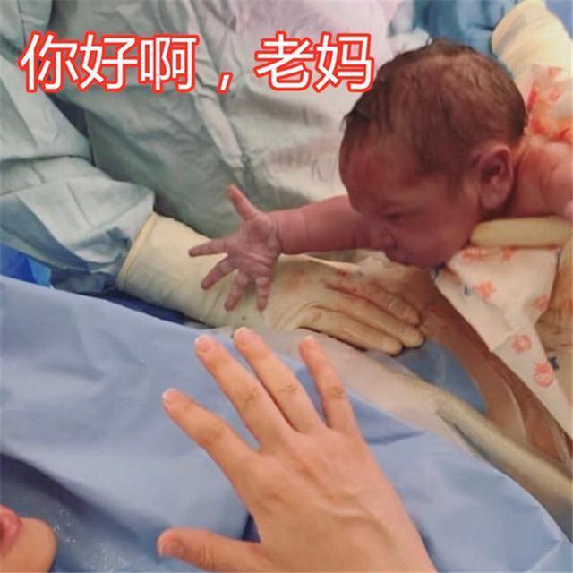 """""""最社会""""宝宝出生后,第一件事是跟妈妈击掌:生我辛苦了,谢谢"""