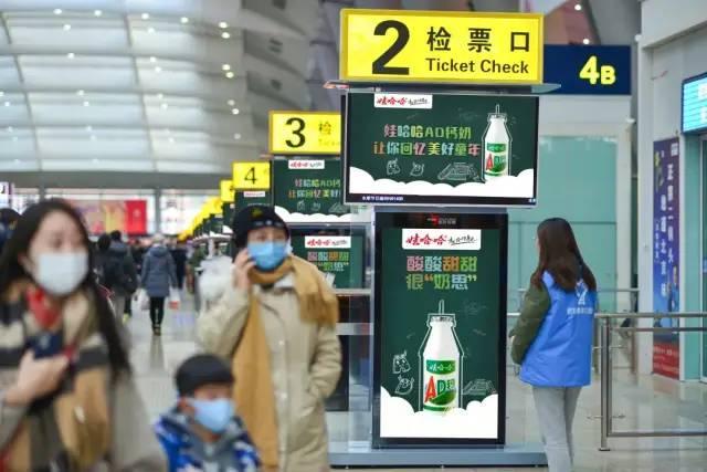 引爆品牌的户外广告,就得这么做