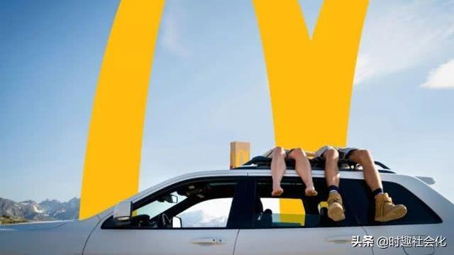 过分了!麦当劳的LOGO被人抄了个底朝天