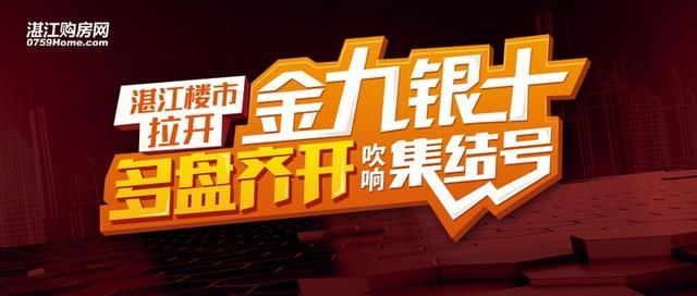 湛江市司法局