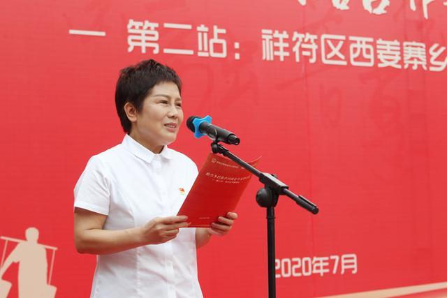 开封新东方村镇银行和西姜寨乡举行助力乡村振兴战略合作签约活动