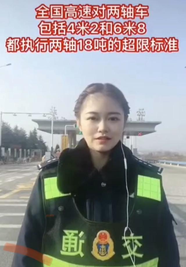 【图】- 出售6米2平板货车 - 潍坊峡山发展区货车 - 潍坊百姓网
