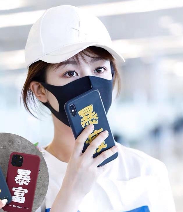 张子枫的手机壳,赵小棠的手机壳,看到赵丽颖:这也太佛系了