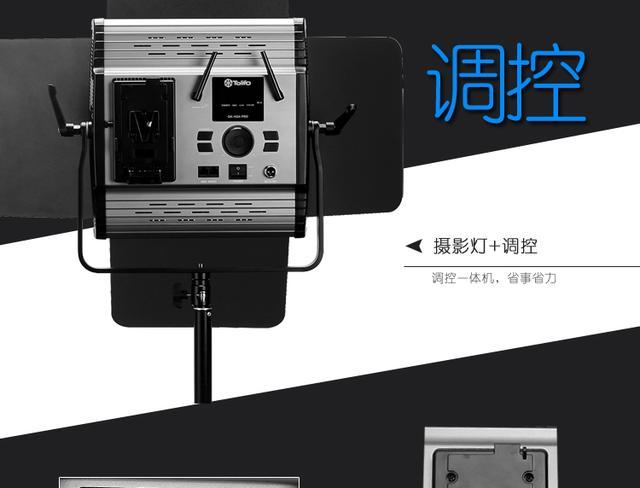 图立方 大功率led摄影灯 摄像灯外拍灯影视灯电影灯演播灯GK-1024
