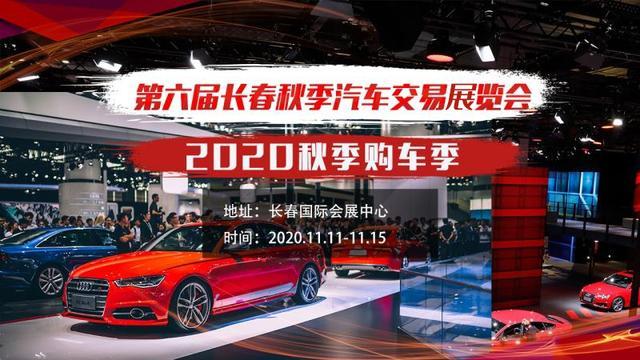 2021年中国车展时间表 2021年国内车展有哪些 国内车展时间安...