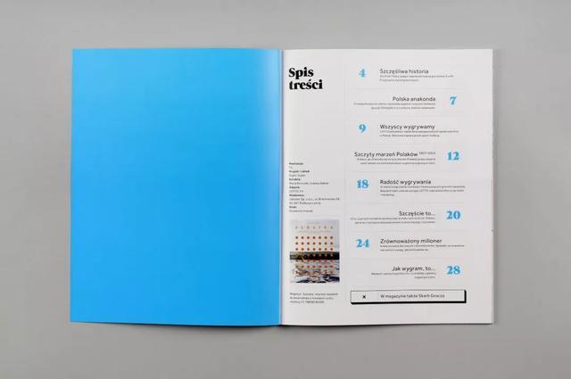 目录册设计 广告设计 形象设计专家 产品画册设计 企业画册设计
