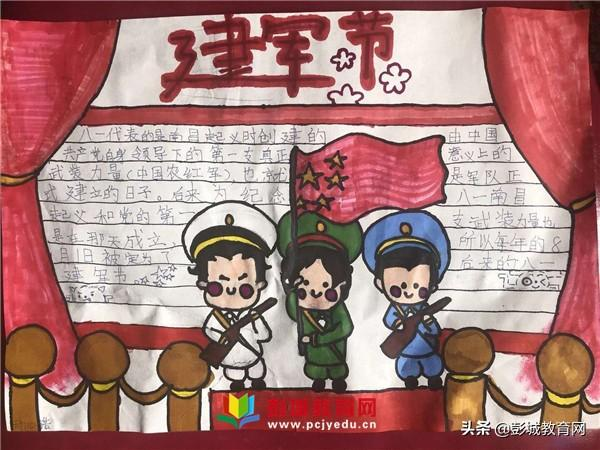 涿鹿县鼓楼小学