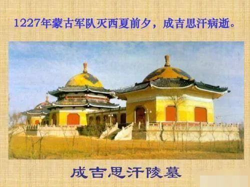 为什么元皇陵一个都看不见,明皇陵无一被盗,清皇陵却被盗多处。