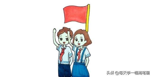 学生向国旗敬礼简笔画