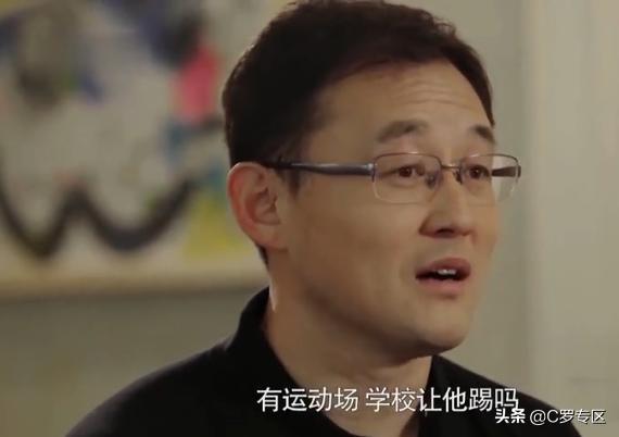 """孙继海:""""中国人不适合足球!""""身为国足球员,这话是何意思?"""