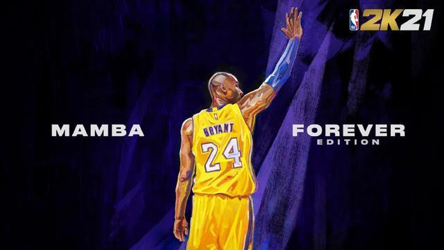 紀念傳奇!Kobe成為2K21第三位封面球星,並打造出「曼巴永恆」版本!