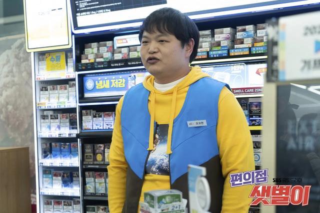 8组惊喜客串《便利店新星》的卡司盘点,姜教授你怎么在这?
