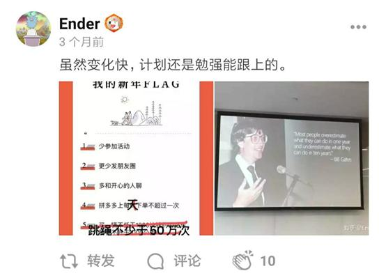中国AI青年科学家:当天才遇上烟火气