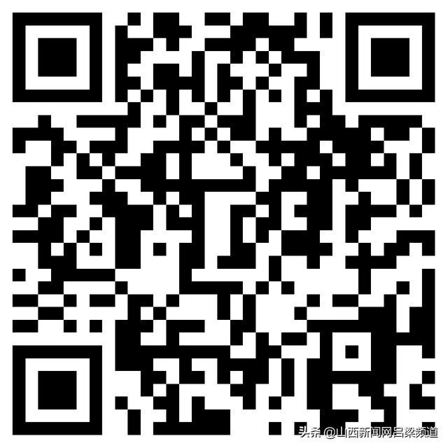 富士康开始拆除300万平米防护网 太原园区万人誓师_手机网易网