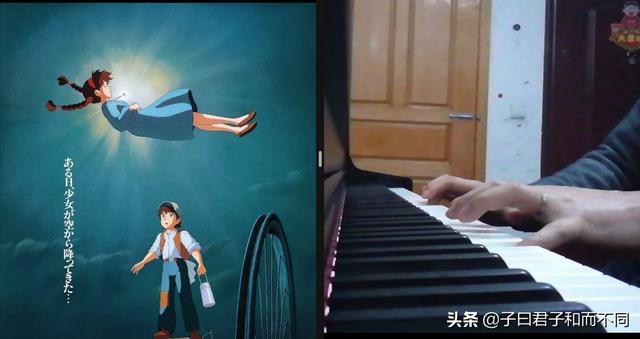 天空之城钢琴谱完整