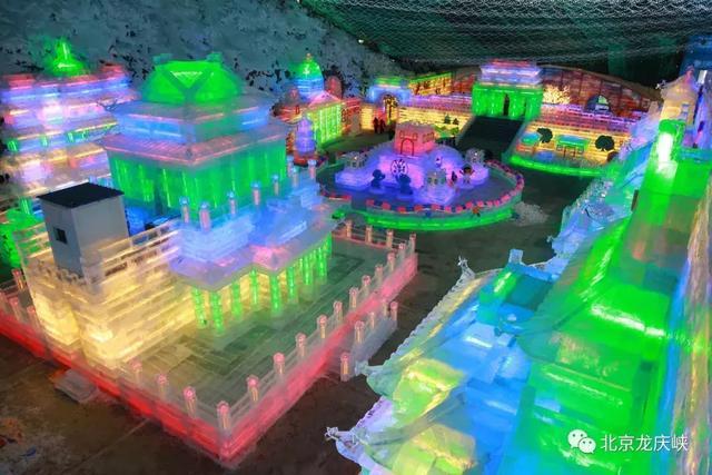 龙庆峡旅游攻