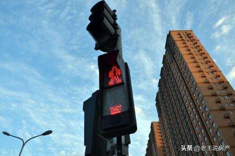"""楼市""""天花板""""将至,2大信号突现,房价或将重回2014年?"""