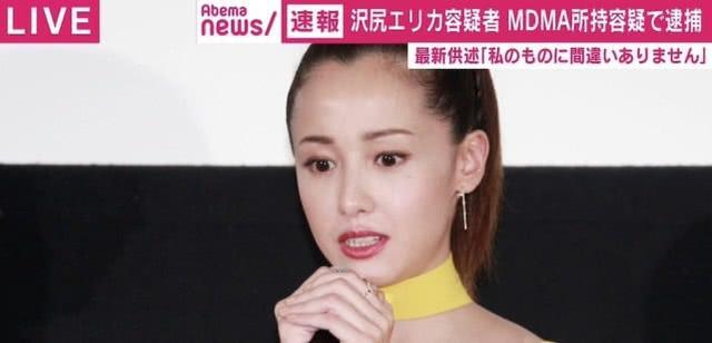 日本女星泽尻绘里香被捕,涉嫌携带摇头丸,曾是众人心中清纯代表