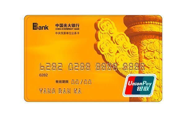年底银行信用卡大放水,这几家银行的信用卡秒批且额度感人!