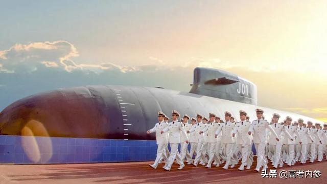海军潜艇学院校徽