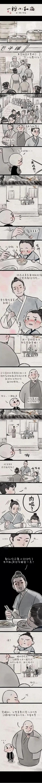 爸爸卡通图片