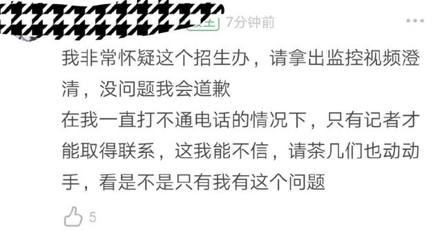 张子枫终于清白了,考试结束一个小时候车才进去,并没有搞特殊